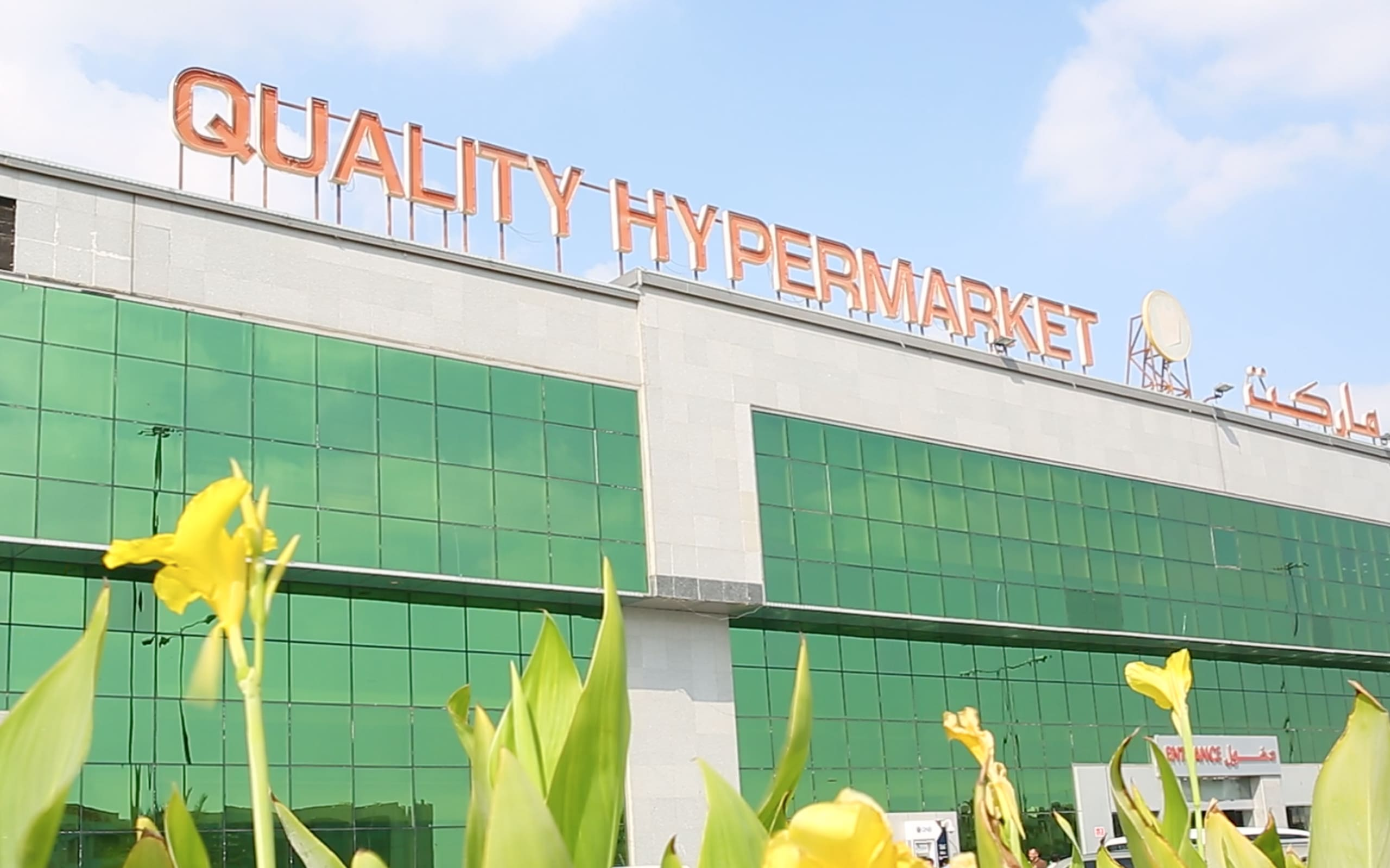 QUALITY HYPER MARKET – COMPLETED