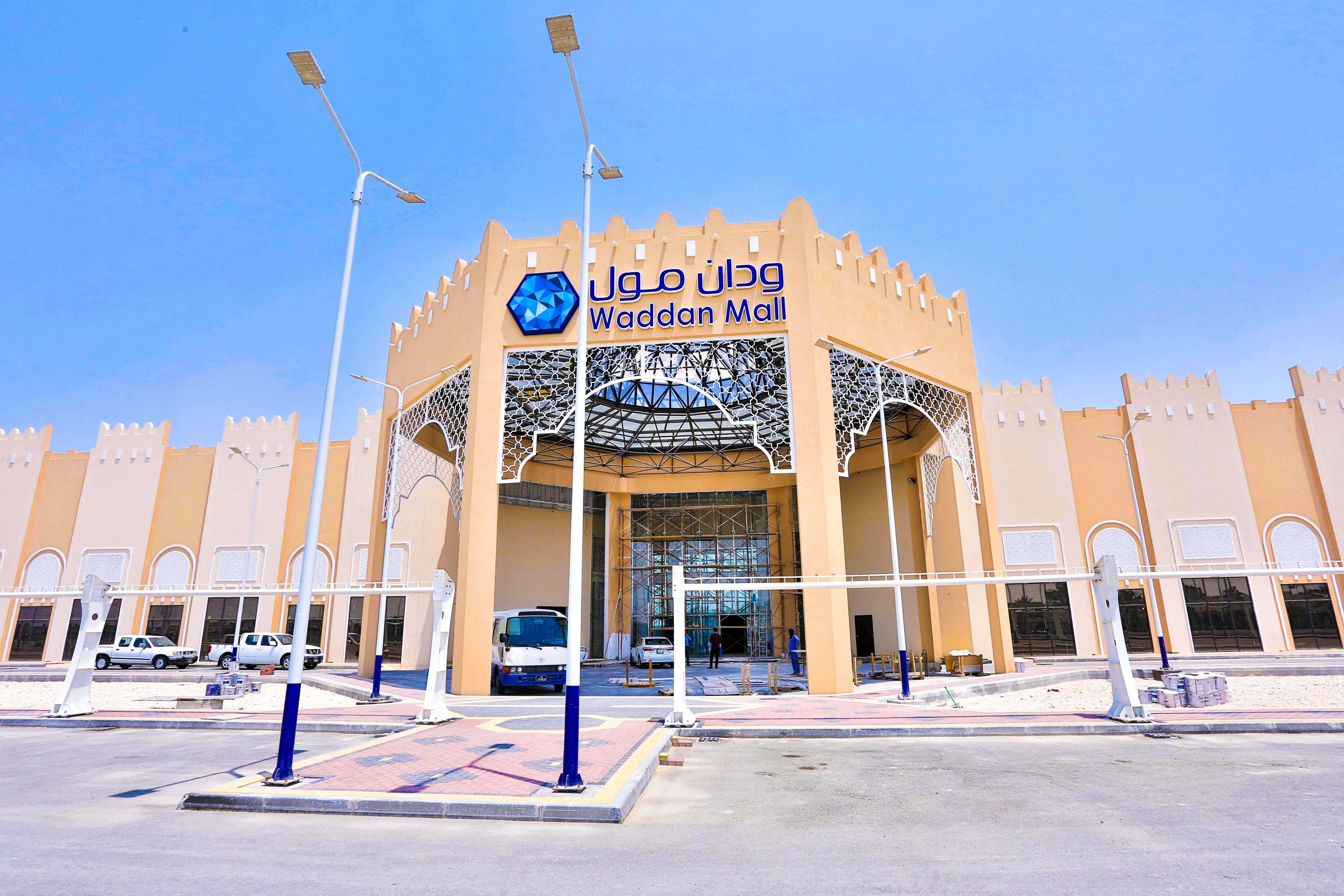 WADDAN MALL – COMPLETED